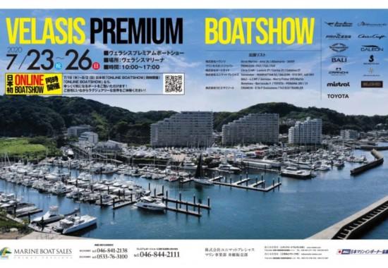 Premium Boat Show