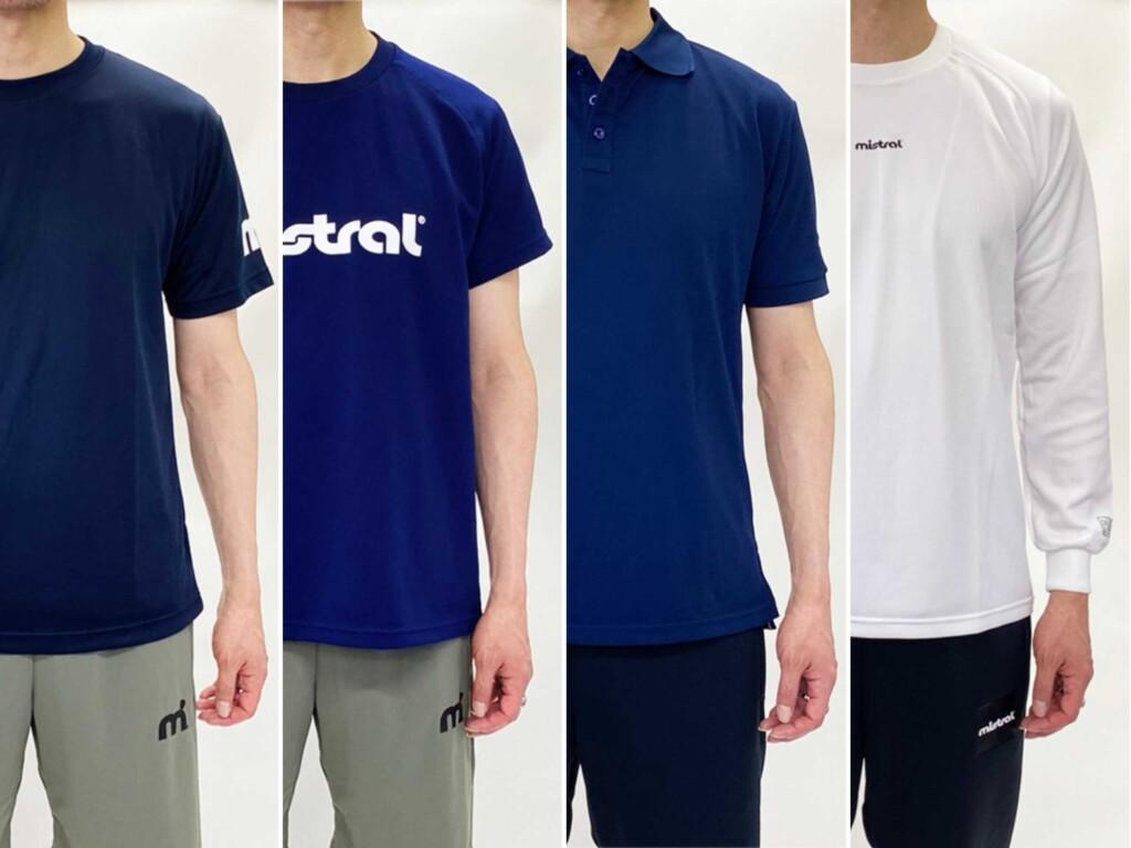 mistralで人気のメンズドライTシャツなどのサイズ感比較。左から、半袖ドライTシャツネイビー、半袖HP-ドライTシャツネイビー、半袖ドライポロシャツネイビー、長袖HP-ドライTシャツホワイト