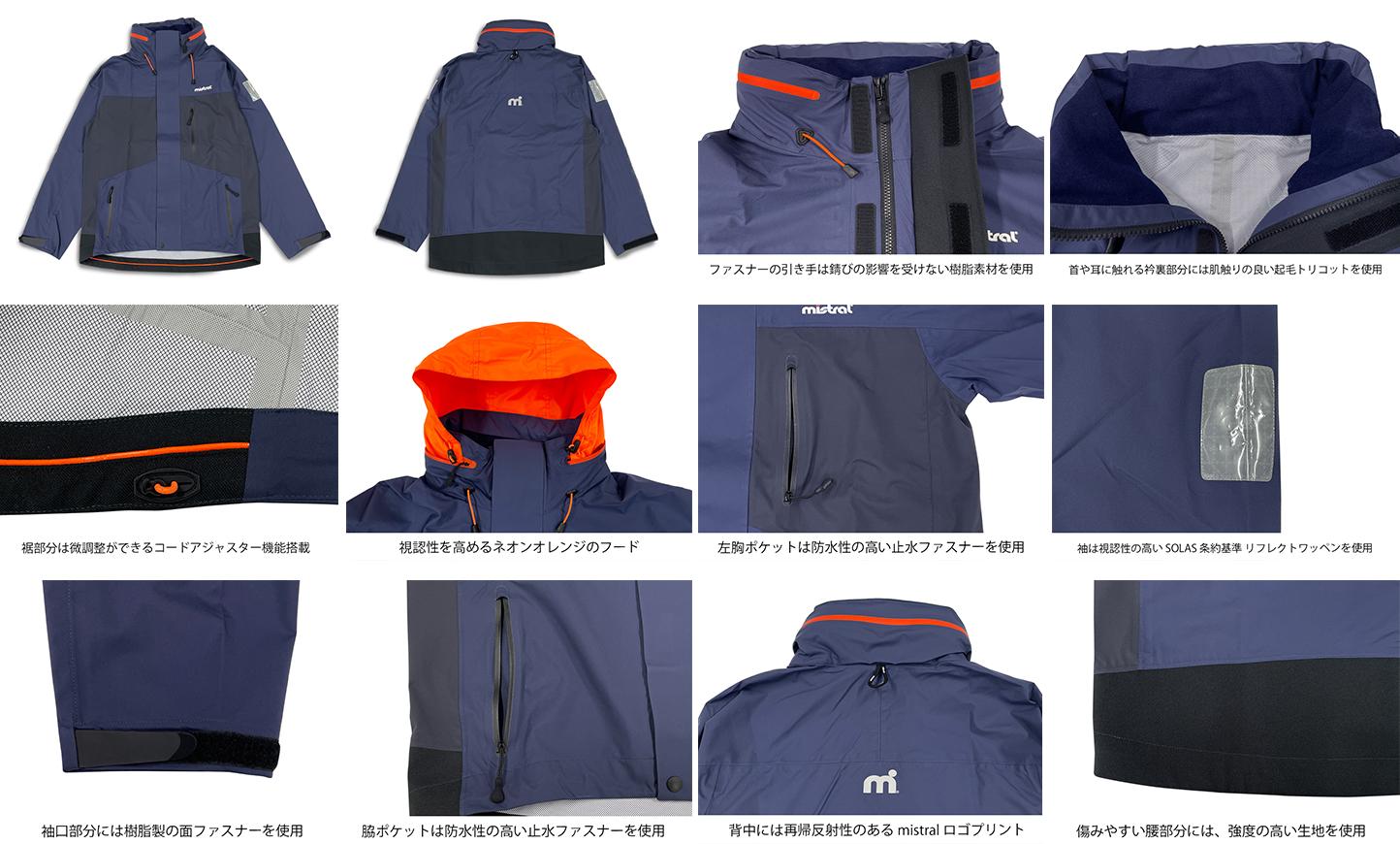 スペックエムテックライトセーリングジャケット